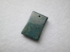 Korall fosszília kaboson - fúrt - 32*20*7 mm
